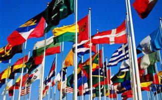 ГК «Развитие» на III Ялтинском международном экономическом форуме