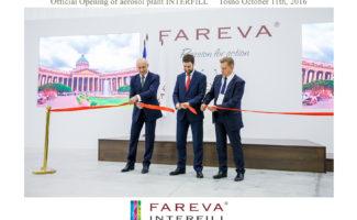 Дорогу производству: Группа компаний «Развитие» реализовала масштабный проект для производителя косметики и бытовой химии «Интерфилл» (концерн Fareva)