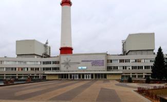 Специалисты ИЦ АЭС приступили к корректировке рабочей документации для «Комплекса по хранению и переработке РАО на ЛАЭС»