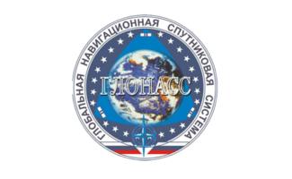 «ИССТ» спроектировал базовую станцию ГЛОНАСС в Иркутске