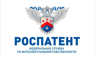 Зарегистрирован товарный знак ГК «Развитие»