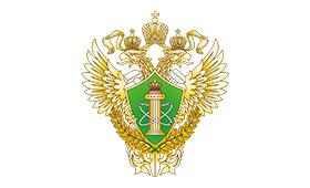 АО «НПО «Энергоатоминвент» получена лицензия на вывод из эксплуатации ядерных установок