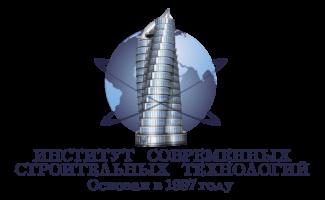 """Специалисты ИССТ выполнят работы по проектированию для АО «Управление административными зданиями»  (ГК """"РОСАТОМ"""")"""