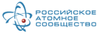 http://www.atomic-energy.ru/news/2017/10/03/79786