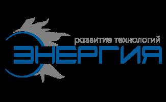 """Специалисты ООО """"Энергия"""" выполнят НИОКР для ПАО """"ФСК ЕЭС"""""""
