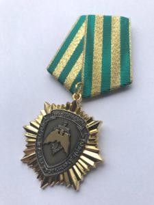 Орденский знак