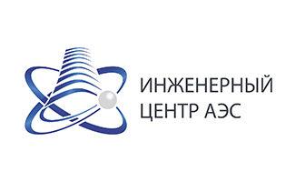 В сентябре 2017 года зарегистрирован филиал НПО «Энергоатоминвент» – «Инженерный центр АЭС»