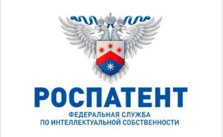 Зарегистрирован товарный знак «Институт современных строительных технологий»